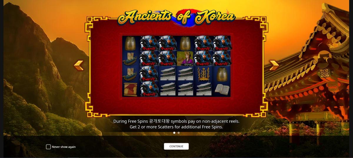 ancients of korea splashscreen2