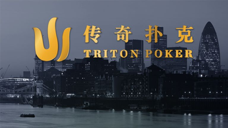 Triton Million for Charity Event : Recap of Day 1 and 2