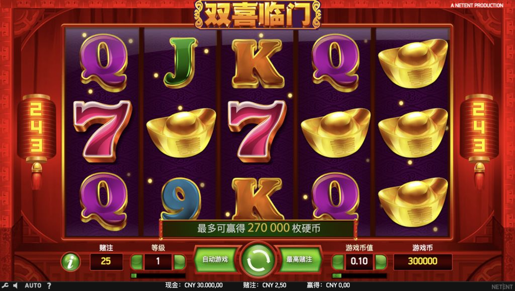 Screenshot of the Base Game in the Twin Happiness Slot by NetEnt