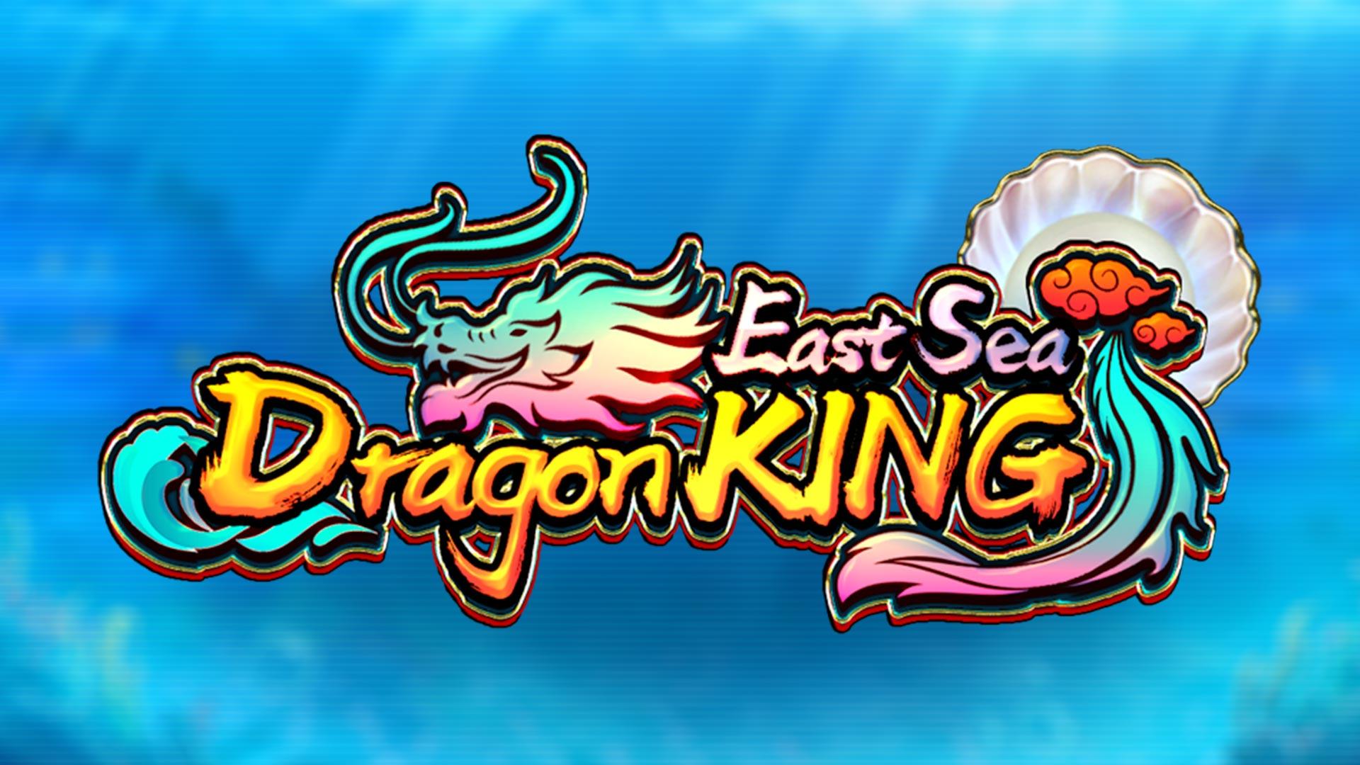East Sea Dragon King Logo