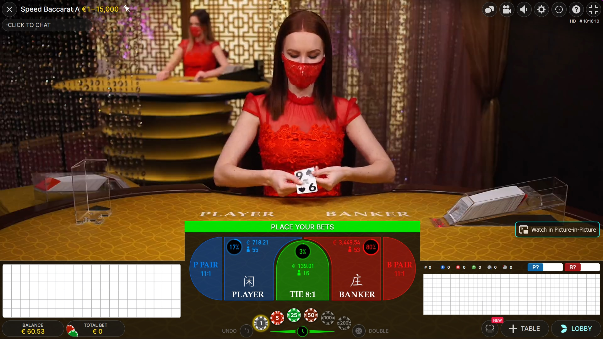 Speed Baccarat from Evoultion Gaming