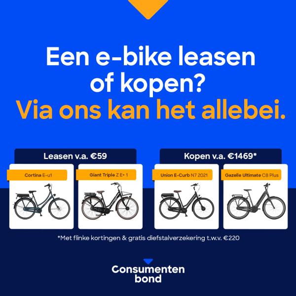 e-bike-insta-infographic