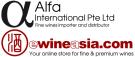 Alfa International Pte Ltd