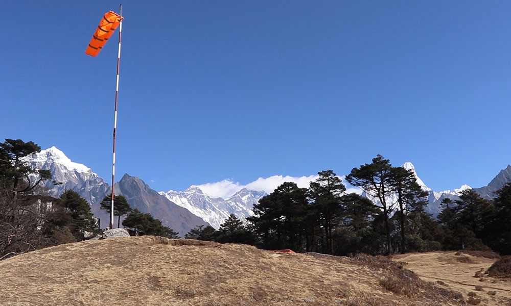 View of Everest Ranges