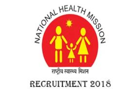 National-Health-Mission-