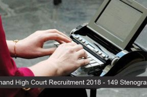 Jharkhand-High-Court-Recruitment-2018--149-Stenographers