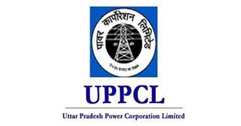 UPPCL Job Vacancy 2018 Post of Director