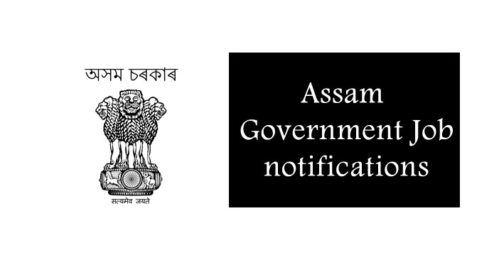 5494 Vacancies for Constable in Assam Police Recruitment 2018