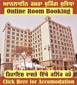 Sarai Booking