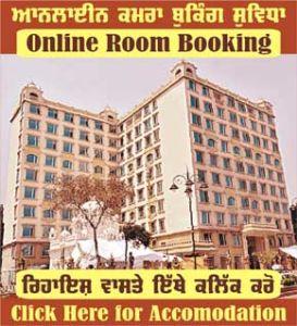 Sarai Booking