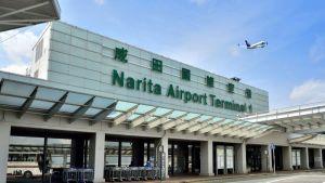 Narita International