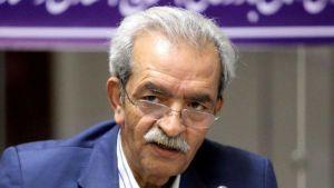 Gholam Hossein Shafeie