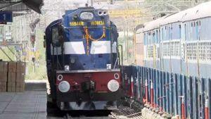 Raja Rail Railway
