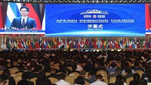 5th China-South Asia Expo