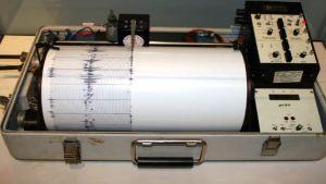 Lankaran earthquake