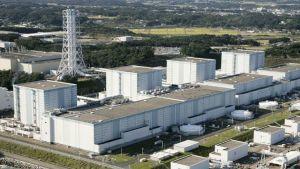 plant in Fukushima