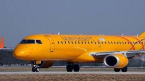 Saratov Airlines AOC