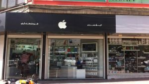 Tehran street shop