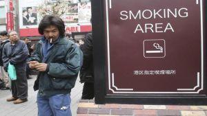 Tokyo smoking