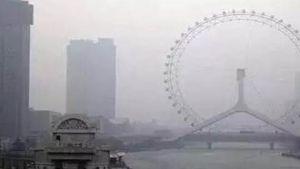 Tianjin pollution
