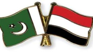 Yemen Pakistan