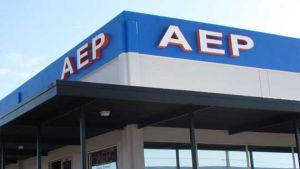 AEP Industries
