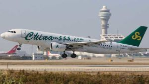 Spring Airlines