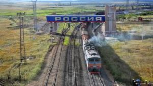 Russia customs