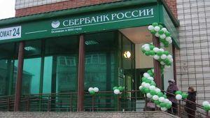 Sberbank Group