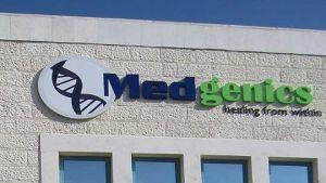 Medgenics