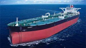 U.S. oil ship