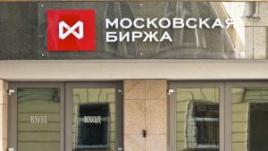 Moscow Exchange