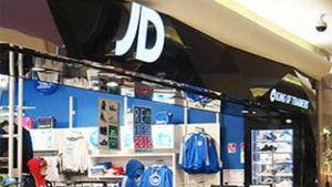 JD Sports Fashion