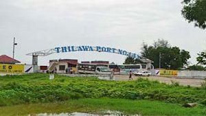 Myanmar Thilawa SEZ