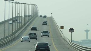 Bahrain causeway