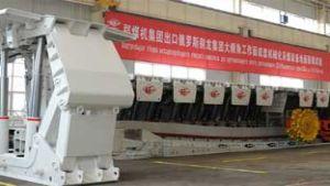 Zhengzhou Coal