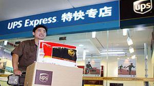 UPS China