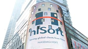 HiSoft Technology International