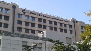 Centro Hospitalar Conde de Sao Januario
