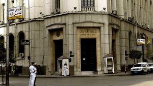 Egypt central bank