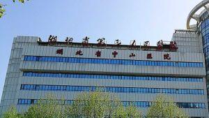 Hubei hospital