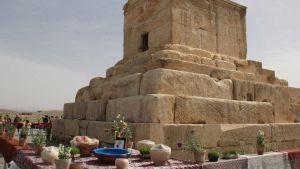 Iran cultural site