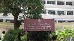 Sri Lanka hospital
