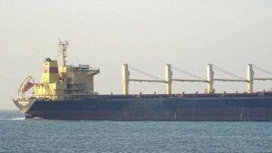 Stara Planina cargo ship