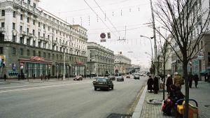 Belarus street