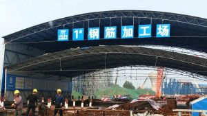 China Construction First Group