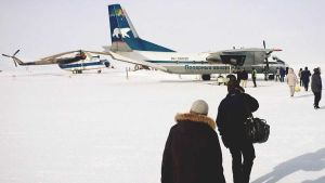 Magadan Russia airport