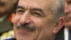 Mohammed Ishtayeh