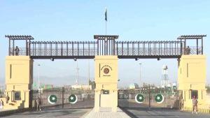 Pakistan Iran border