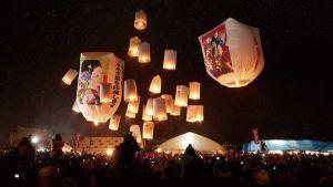 Semboku Paper Balloon Festival